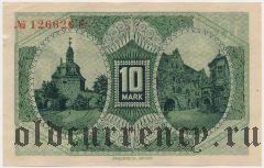Мюльхаузен (Mühlhausen), 10 марок 1918 года