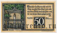 Кведлинбург (Quedlinburg), 50 пфеннингов 1921 года. Вар. 3