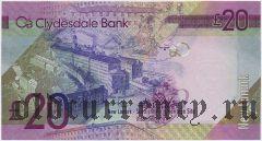 Шотландия, Clydesdale Bank, 20 фунтов 2015 года