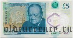 Великобритания, 5 фунтов 2015 года. На пластике