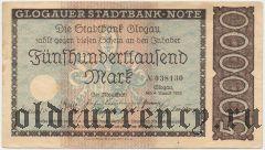Глогув (Glogau), 500.000 марок 1923 года. Вар. 1