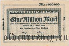 Бохум (Bochum), 1.000.000 марок 16.08.1923 года. Вар. 2