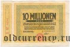 Дуйсбург (Duisburg), 10.000.000 марок 1923 года