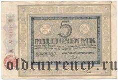 Дуйсбург (Duisburg), 5.000.000 марок 1923 года. Вар. 2