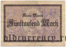 Моерс (Moers), 5000 марок 1923 года