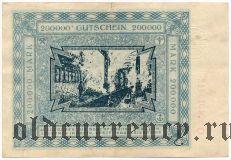 Хамборн (Hamborn), 200.000 марок 1923 года
