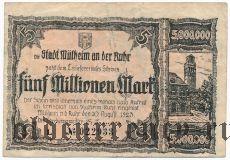 Мюльхайм-на-Руре (Mülheim an der Ruhr), 5.000.000 марок 1923 года