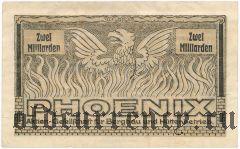 Дюссельдорф (Düsseldorf) Phoenix, 2.000.000.000 марок 1923 года