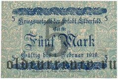 Эльберфельд (Elberfeld), 5 марок 1918 года