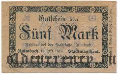 Кульмбах (Kulmbach), 5 марок 1918 года
