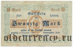 Кульмбах (Kulmbach), 20 марок 1918 года