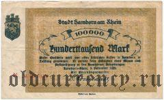 Хамборн (Hamborn), 100.000 марок 1922 года