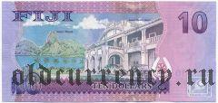 Фиджи, 10 долларов (2012) года