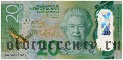 Новая Зеландия, 20 долларов 2016 года. На пластике