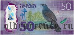 Новая Зеландия, 50 долларов 2016 года. На пластике