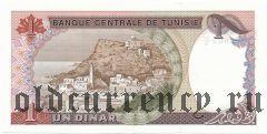 Тунис, 1 динар 1980 года