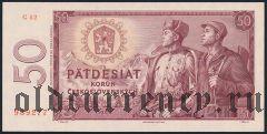 Чехословакия, 50 крон 1964 года