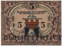 Цойленрода (Zeulenroda), 5 пфеннингов 1920 года