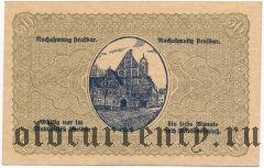 Вайден (Weiden), 50 пфеннингов 1918 года. Вар. 1