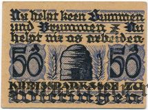 Виттинген (Wittingen), 50 пфеннингов 1922 года