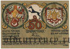 Теттнанг (Tettnang), 50 пфеннингов 1918 года