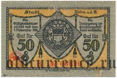 Ульм (Ulm), 50 пфеннингов 1918 года