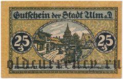 Ульм (Ulm), 25 пфеннингов 1918 года