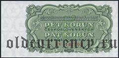 Чехословакия, 5 крон 1961 года