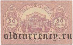 Байройт (Bayreuth), 50 пфеннингов 1918 года