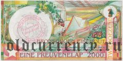 Нидерланды, сувенирная банкнота 2000 года