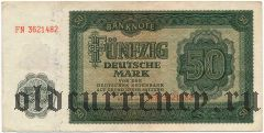 Германия, 50 марок 1948 года