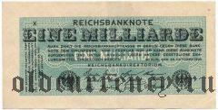 Германия, 1.000.000.000 марок 1923 года
