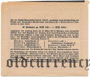 Германия, лотерея 22.03.1937 года