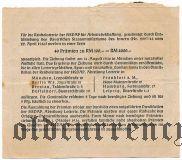 Германия, лотерея 31.08.1936 года