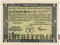 Германия, лотерея, Июль 1943 года