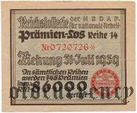 Германия, лотерея NSDAP 1939 года, 14 серия