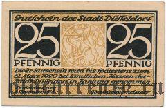 Дюссельдорф (Düsseldorf), 25 пфеннингов 1918 года