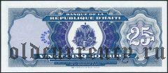 Гаити, 25 гурдов 1993 года