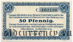 Ганновер (Hannover), 50 пфеннингов 1918 года