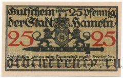 Хамельн (Hameln), 25 пфеннингов 1918 года. Без номера