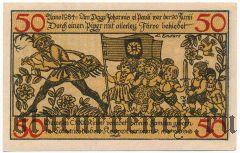 Хамельн (Hameln), 50 пфеннингов 1918 года. Без номера