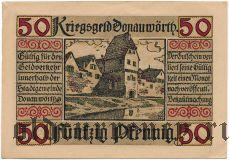 Донаувёрт (Donauwörth), 50 пфеннингов 1918 года