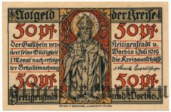Хайлигенштадт (Heiligenstadt), 50 пфеннингов 1919 года