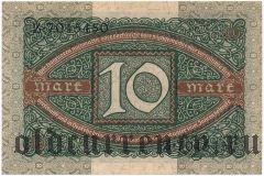 Германия, 10 марок 1920 года
