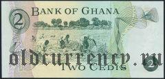 Гана, 2 седи 1977 года