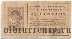 Испания, Бенисанет (Benissanet), 25 сантимов 1937 года