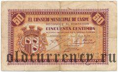 Испания, Каспе (Caspe), 50 сантимов