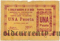 Испания, 1 песета 1937 года