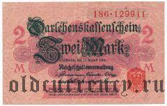 Германия, 2 марки 1914 года