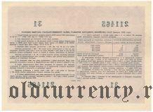 100 рублей 1956 года